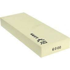 Ohishi 6000