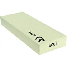 Ohishi 8000 shop soiled